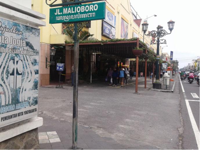 Malioboro Bebas Parkir