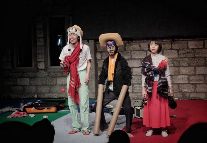 Okazaki Art Theatre: Teater Jepang di Kedai Kebun Forum Yogyakarta